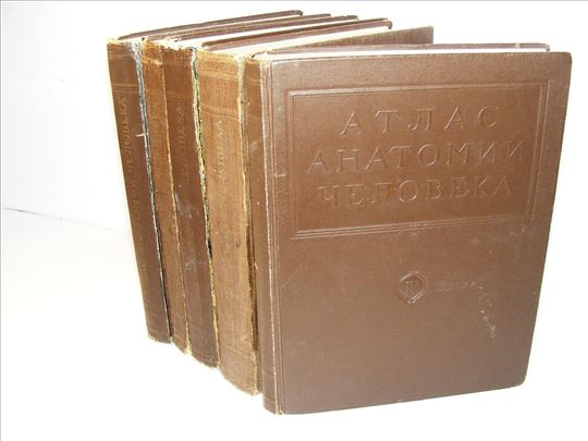 Anatomski atlas čoveka Vorobiev, Sinelnikov 1-5