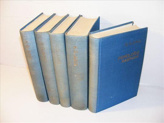 Karl Gustav Jung Odabrana dela 1-5 komplet
