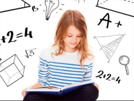 Časovi matematike i fizike