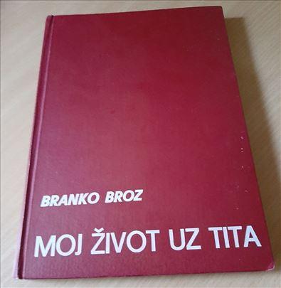 Branko Broz - Moj život uz Tita