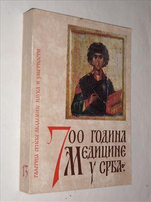 700 godina medicine u Srba - grupa autora