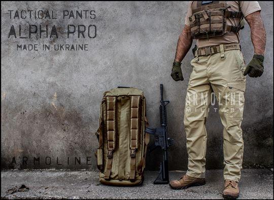 "Taktičke pantalone ""Alpha PRO"" Bež"