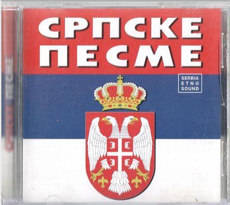 Srpske pesme