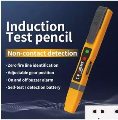 Bezkontaktni detektor prekida struje/glinerica