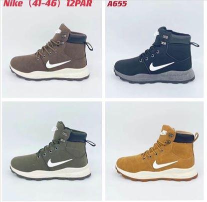Muške cipele Nike nepromočive