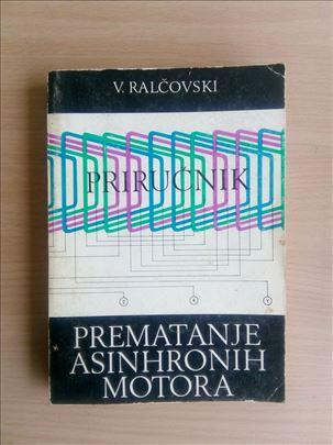 Prematanje asinhronih motora - Vasil Ralčovski