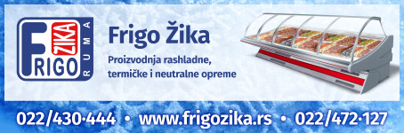 Frigo Žika - Proizvodnja rashladne, termičke i neutralne opreme
