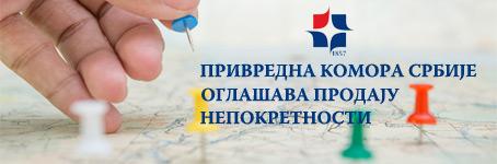 Privredna komora Srbije oglašava prodaju nepokretnosti