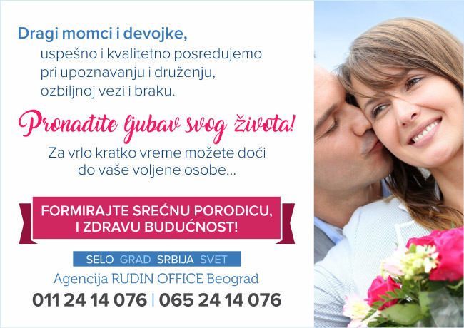 Međunarodna bračna agencija - Rudin Office