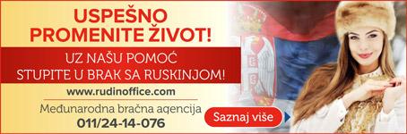 Rudin office  |  Međunarodna bračna agencija