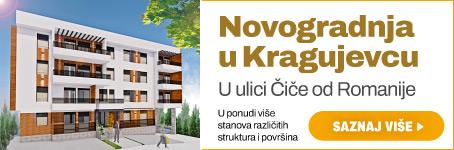 Novogradnja u Kragujevcu