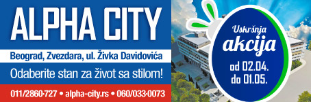 ALPHA CITY - Beograd, Zvezdara