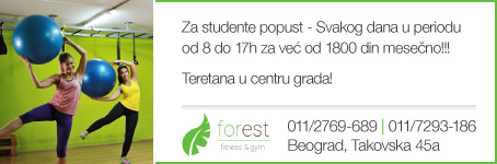 Forest | fitness & gym
