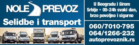 Nole prevoz / Kombi i kamionski prevoz i selidbe