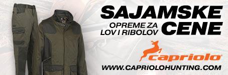Capriolo  |  Velika sajamska AKCIJA!