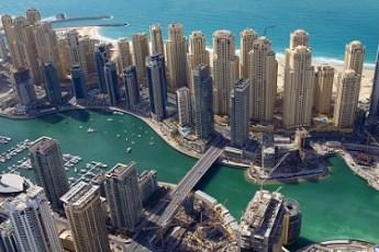 Ako želite posao u UAE, sačekajte pravu priliku