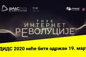 Konferencija DIDS 2020 neće biti održana 19. marta