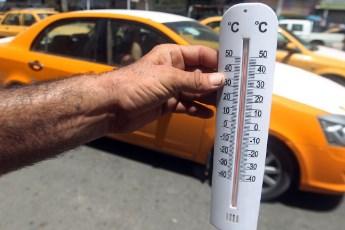 Rashladite auto koji je stajao na suncu za samo 10 sekundi!