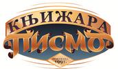 Englesko-srpski rečnik telekomunikacija