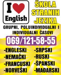 Časovi srpskog jezika i književnosti