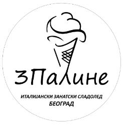 Радници за продају сладоледа у локалу на Видиковцу