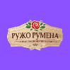 Restoran za svadbe Železnik - Ružo Rumena