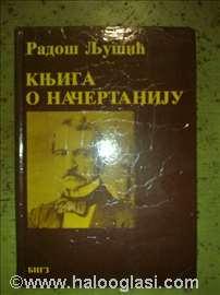 Radoš Ljušić - Knjiga o Načertaniju