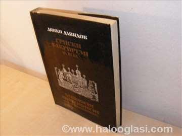Srpski bakrorezi 18. veka - Dinko Davido