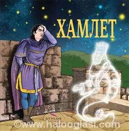 Hamlet za decu