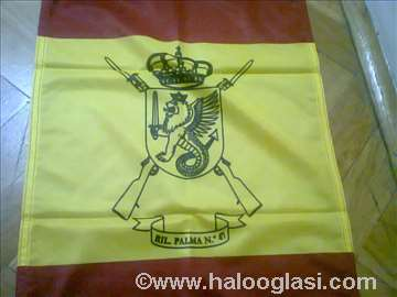 Zastava ranca vojske Kraljevine Španije