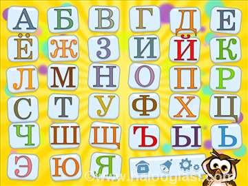 Ruski jezik, kursevi