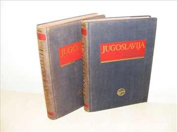 Jugoslavija Turistička enciklopedija 1-2