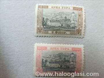 Poštanske marke: Crna Gora iz 1896. godine