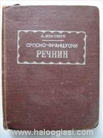 Džepni srpsko - francuski rečnik - iz 1924.god.