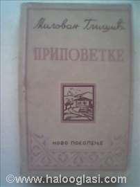 Milovan Glišić, Pripovetke.