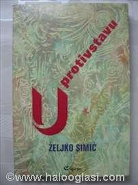Željko Simić - U protivstavu