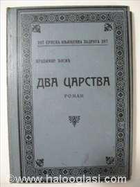 Branimir Ćosić - Dva carstva - štampano 1928.god.