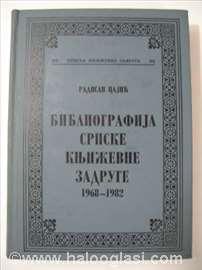 Bibliografija Srpske književne zadruge 1968 - 1982