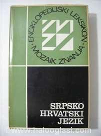Enciklopedijski leksikon - Srpsko-hrvatski jezik