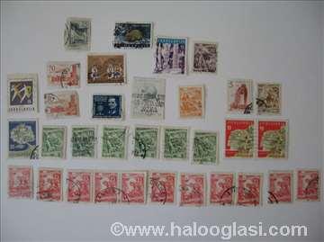 Poštanske markice - starije i novije