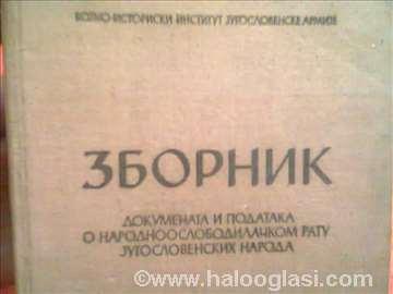 Zbornik dokumenata i podataka o NO ratu  1950.
