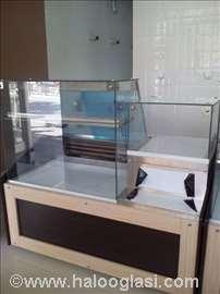 Rashladna vitrina 150cm