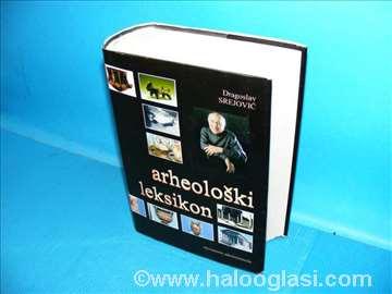 Arheološki leksikon, Dragoslav Srejović