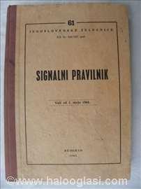 Signalni pravilnik, 1967. god, 224 strana