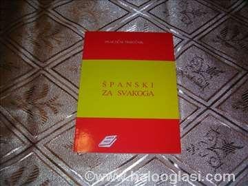Španski rečnik