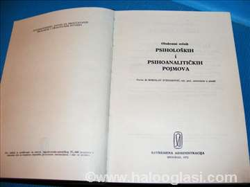 Obuhvatni rečnik Psiholoških i psihoanalitičkih