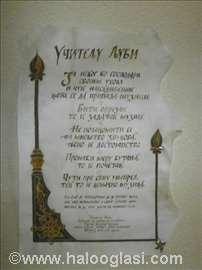 Kaligrafsko ispisivanje