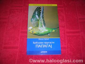 Brbljivi prugasti papagaj - Milos Gancic