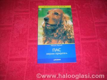 Pas verni prijatelj - Milan Pejcic