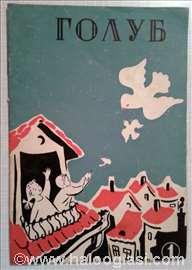 Časopis Golub br. 1 - april 1955.